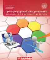 Upravljanje poslovnim procesima - Organizacijski i informacijski aspekti