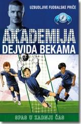 Akademija Dejvida Bekama - Spas u zadnji čas