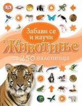 Životinje - Zabavi se i nauči
