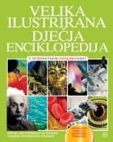 Velika ilustrirana dječja enciklopedija