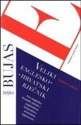 Veliki englesko-hrvatski rječnik