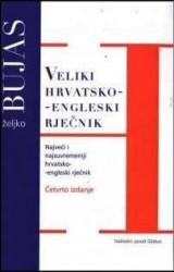 Veliki hrvatsko-engleski rječnik