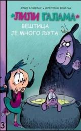 Veštica je mnogo ljuta