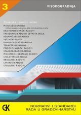 Normativi i standardi rada u građevinarstvu - Visokogradnja 3, 12. dopunjeno izdanje