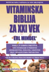 Vitaminska biblija za 21.vek