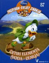 Disney Predivan svijet znanja 37 - Četiri elementa (Voda - Zemlja)