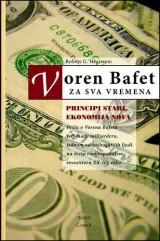 Voren Bafet - Za sva vremena