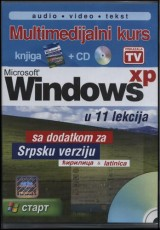 Multimedijalni kurs za Windows XP