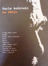 Za Džejn - Čarls Bukowski