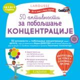 50 aktivnosti za poboljšanje koncentracije