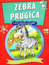 Zebra prugica - Priča o Allahovom imenu Sani