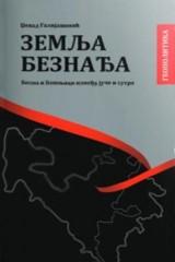 Zemlja beznađa - Bosna i Bošnjaci između juče i sutra