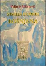 Zemlja dobrih Bošnjana
