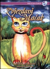 Zvjezdani mačak