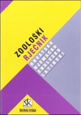 Zoološki rječnik: Hrvatsko-njemačko-englesko-latinski