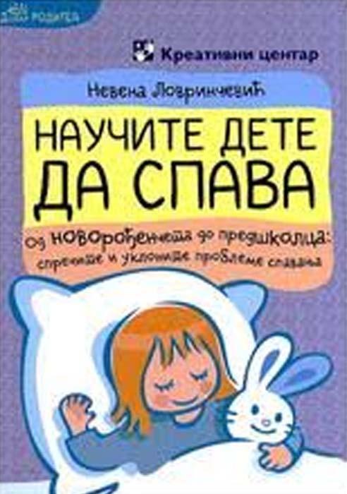 naucite dete da spava