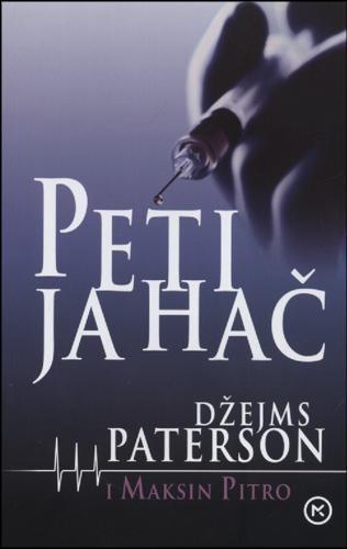 peti_jahac.jpg