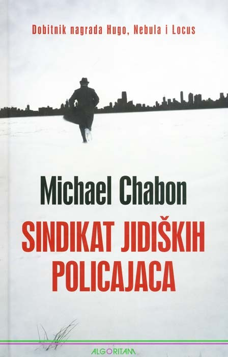 sindikat_jidiskih_policajaca.jpg