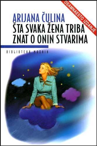 sta_svaka_zena_triba_da_zna.jpg