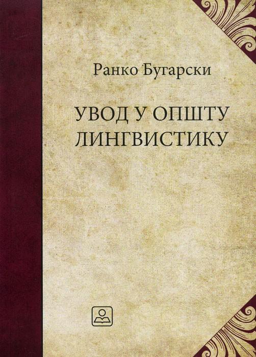 ebook методические указания по производственной практике и написанию выпускной квалификационной работы для