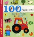 100 riječi i slika, 1-3 godine - Na seoskom imanju