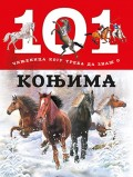 101 činjenica koju treba da znaš o konjima