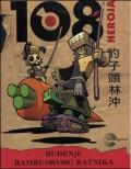 108 heroja - Buđenje bambusovog ratnika - 1 dio