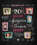 20 iznimnih djevojčica koji su promijenile svijet