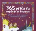 365 priča za najmlađe sa hadisima