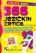 366 jezičkih crtica za sve one koji žele da govore i pišu pravilno