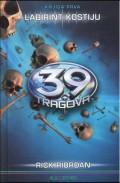 39 tragova 1 - Labirint kostiju