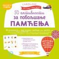 50 aktivnosti za poboljšanje pamćenja