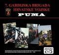 """7. Gardijska brigada Hrvatske vojske  """"Puma"""""""