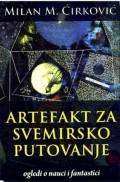 Artefakt za svemirsko putovanje