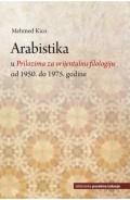 Arabistika u Prilozima za orijentalnu filologiju