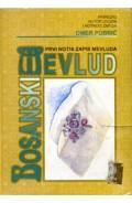 Bosanski mevlud - Prvi notni zapis Mevluda