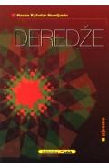 Deredže - zbirka pjesama