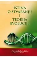 Istina o stvaranju i teorija evolucije