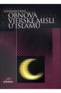 Obnova vjerske misli u islamu