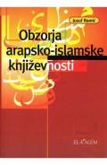 Obzorja arapsko-islamske književnosti