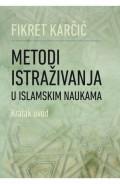 Metodi u istraživanjima u islamskim naukama