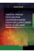 Tumačenje i primjena šerijatskog prava o mješovitim brakovima u Bosni i Hercegovini u periodu od 1930. do 1940.