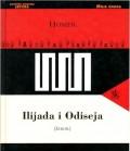 Ilijada i Odiseja (izbor)