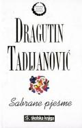 Sabrane pjesme (1920. - 2005.)