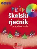 Prvi školski rječnik hrvatskog jezika s DVD-om