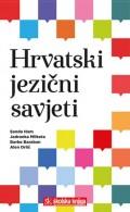 Hrvatski jezični savjeti