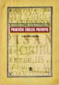 Praktični školski pravopis s vježbama i zadacima