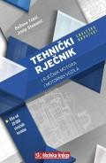 Tehnički rječnik i rječnik motora i motornih vozila, englesko-hrvatski