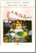 A Be Ce Deutsch: bilderbuch, wörterbuch, übungsbuch