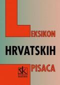 Leksikon hrvatskih pisaca